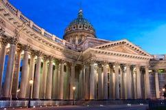喀山大教堂在圣彼德堡,俄国 库存照片