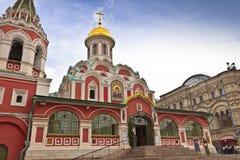 喀山大教堂在莫斯科,俄罗斯 免版税库存照片