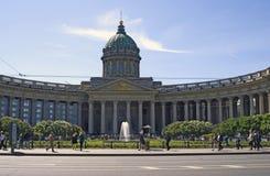 喀山大教堂看法在圣彼德堡市,俄罗斯 库存图片