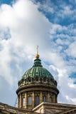喀山大教堂,圣彼德堡,俄罗斯圆顶  免版税库存图片