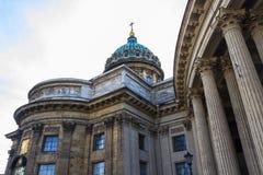 喀山我们的喀山的夫人大教堂大教堂  俄国Orth 免版税库存图片