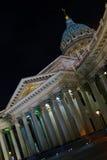 喀山教会在圣彼德堡,俄罗斯 免版税库存照片