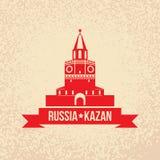 喀山的建筑标志,鞑靼斯坦共和国,俄罗斯的首都 喀山克里姆林宫spasskaya塔 有吸引力的配件箱剪影坐的向量妇女 城市ico 免版税库存图片