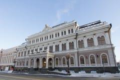 喀山,俄罗斯- 2017年1月16日,香港大会堂-豪华和美好的旅游地方-观看室外冬天晴天 免版税库存图片