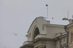 喀山,俄罗斯- 2016年12月3日:共和国鞑靼斯坦共和国-一个普遍的地标的国家银行 图库摄影