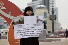 喀山,俄罗斯- 2016年12月3日-鞑靼人的民族主义的会议在历史中心- Baumana街道 库存图片