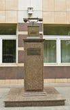 喀山,打电话的纪念碑 免版税库存图片