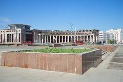 喀山(伏尔加河地区)联邦大学的大厦的看法,晴朗劳动节 喀山,鞑靼斯坦共和国 免版税库存照片