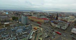 喀山centr城市,喀山最佳的鸟瞰图  股票录像