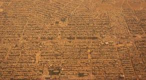 喀布尔在夏天 免版税库存图片