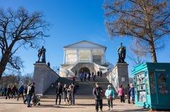 喀麦隆画廊在凯瑟琳公园 免版税库存照片