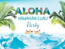 喂,夏威夷党模板邀请 库存照片