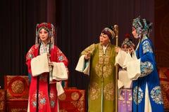 """善意的谎言是杨Family†的被误会的北京Opera""""妇女将军 库存图片"""