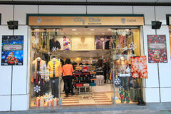 喜悦和和平商店在洪kveekoong 免版税库存图片