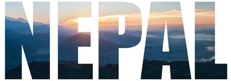 喜马拉雅山,尼泊尔的全景 库存图片