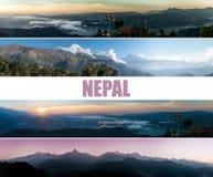 喜马拉雅山,尼泊尔的全景 免版税库存照片