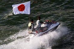 喷气机与日本标志的滑雪车手 免版税图库摄影