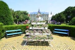 喷泉中心市政厅 库存照片