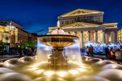 喷泉和夜阐明的Bolshoi剧院,莫斯科 免版税库存图片