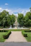 喷泉在埃格尔,匈牙利 库存照片