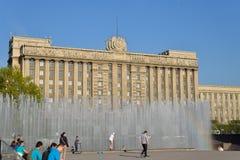 喷泉在莫斯科地区 库存图片