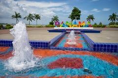 喷泉在巴拿马 库存图片