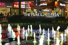 喷泉夜视域 免版税库存照片