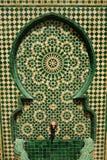 喷泉摩洛哥人马赛克 免版税库存图片