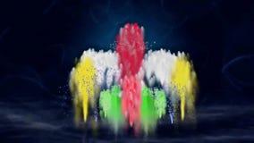 喷泉水五颜六色的颜色 向量例证
