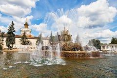 喷泉石花在VVC在莫斯科 库存照片