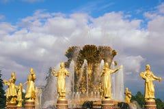 喷泉莫斯科 库存图片