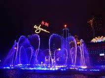 喷泉005 免版税库存照片