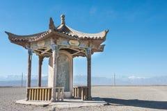 嘉峪关,中国- 2015年4月13日:嘉峪关通行证的纪念碑,西部 免版税库存照片