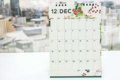 嘲笑在办公桌上的12月日历任命提示的 免版税图库摄影