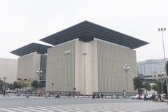 四川图书馆 图库摄影