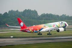 四川航空公司`第1空中客车A350 XWB 库存照片