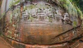 四川蜀国南竹海域三十六大石头 免版税图库摄影