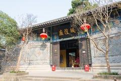 四川,中国- 2015年3月28日:城市在古老的Zhaohua的上帝寺庙 免版税库存照片