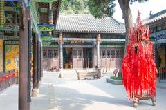 四川,中国- 2015年3月28日:城市在古老的Zhaohua的上帝寺庙 库存照片