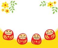 四有花的daruma玩偶在白色空间装饰 皇族释放例证