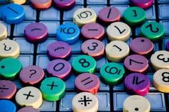 四算术运算 免版税库存图片