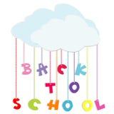 回到与色的信函的学校例证 免版税库存图片