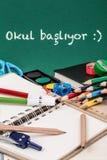 回到在土耳其语的学校模板 免版税库存照片