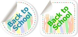 回到在标签标记的学校课文贴纸在白色,教育概念设置了被隔绝 库存图片