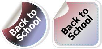 回到在标签标记的学校课文贴纸在白色,教育设置了被隔绝 免版税库存照片