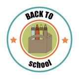 回到在白色背景传染媒介例证的学校设计 皇族释放例证