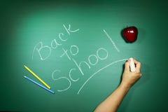 回到在黑板写的学校 库存图片