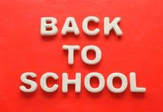 回到学校。 库存图片