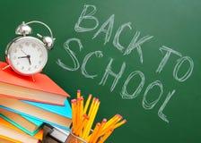 回到学校。 免版税库存照片