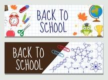 回到学校套横幅,与空间的模板您的设计的文本的 教育汇集长的板,海报 库存照片